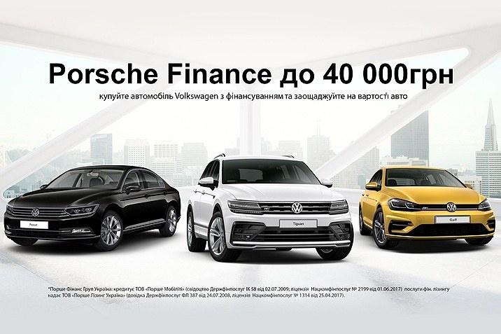 Porsche Finance Bonus